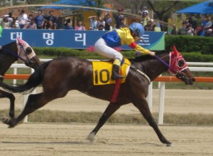 Kim Hae Sun is winning on the track