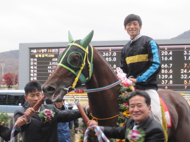 Dangdae Bulpae in the President's Cup winner's circle - a place he made his own
