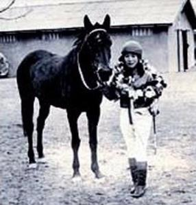 Korea's first female jockey, Lee Ok Rae in 1975. At the time, the horses were not thoroughbreds
