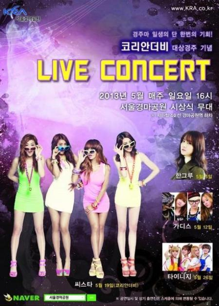 A K-Pop girl group will be at Seoul Racecourse every Sunday until November