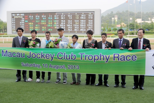 Macao Jockey Club Cup Presentation
