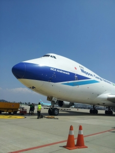 The plane carrying the Japanese visitors touched down last Thursday