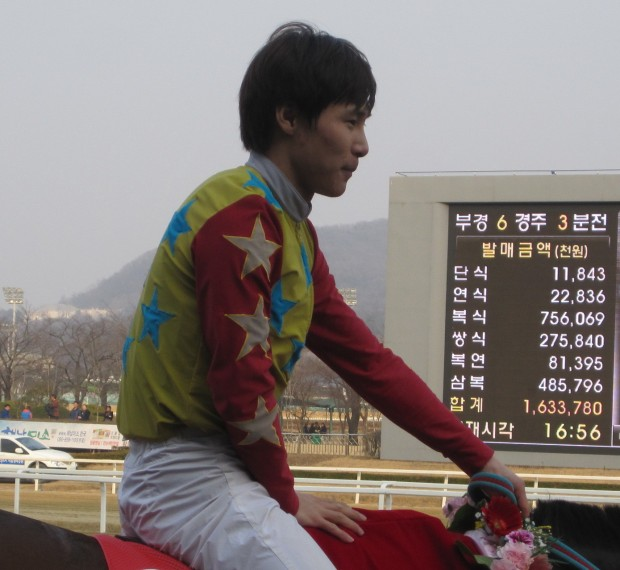 Big race jockey: Lim Sung Sil