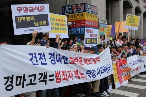Pro-Plaza counter-protestors at Yongsan