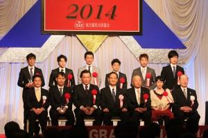 Kurakane among the award winners in Tokyo (Pic: Keiba.co.jp)