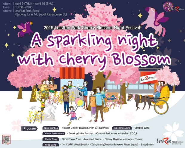 Seoul Racecourse Floodlit Cherry Blossom Festival runs from 18:00-22.00 from today until next Thursday