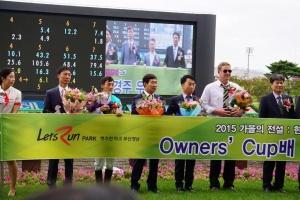 Jockey, Trainer and Breeder (Pic: Hiromi Kobayashi)