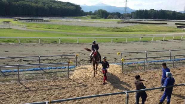 Cheon Gu returns from work at Nasu (Pic: KRA)