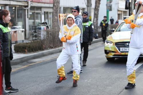 Park Tae Jong torch
