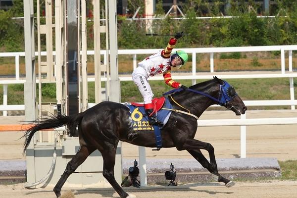 Spero Sports Chosun Korea Racing Authority