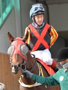 Gaon Champ