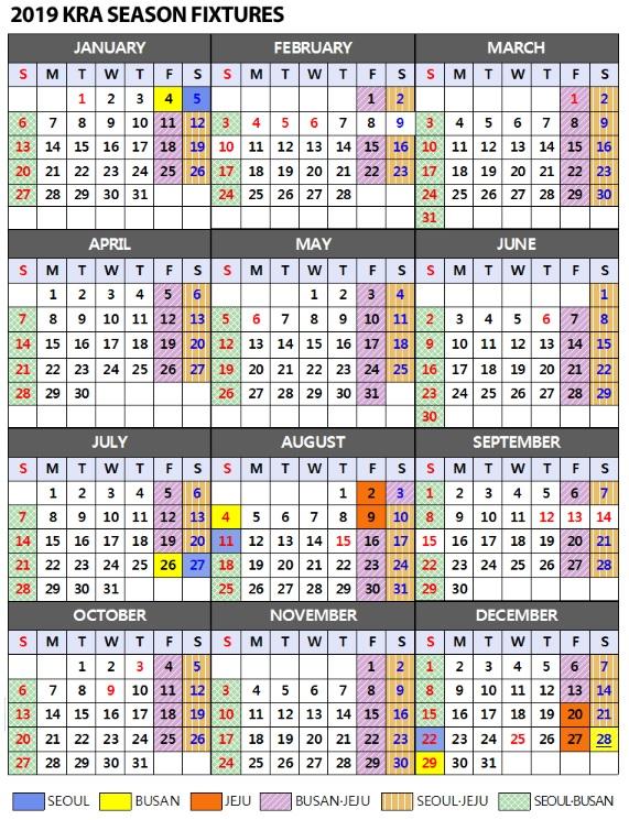 2019 Racing Schedule | Horse Racing in Korea